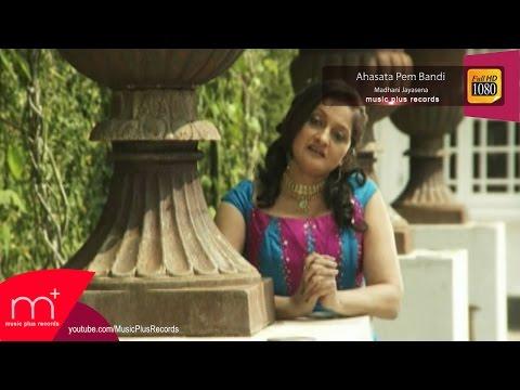 Ahasata Pem Bandi - Madhani Jayasena