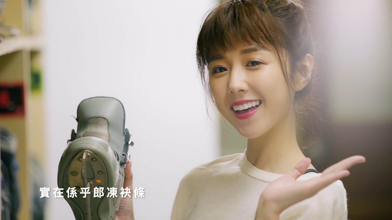 張三李四 Chang and Lee 【愛你我不魯 Love You Blue】 feat. 鄧福如  MV  特別演出:邵雨薇