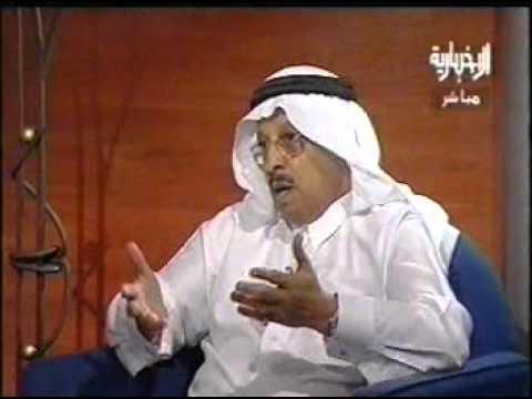 الشيخ ابراهيم بن سعيدان - القناة الإخبارية السعودية