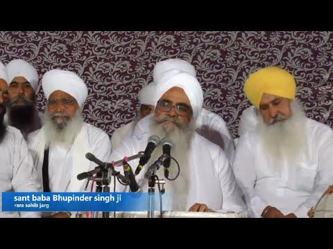 Live: 4-4-2018 Bijlipur - Sant Bhupinder SIngh Ji Rara Sahib Jarg