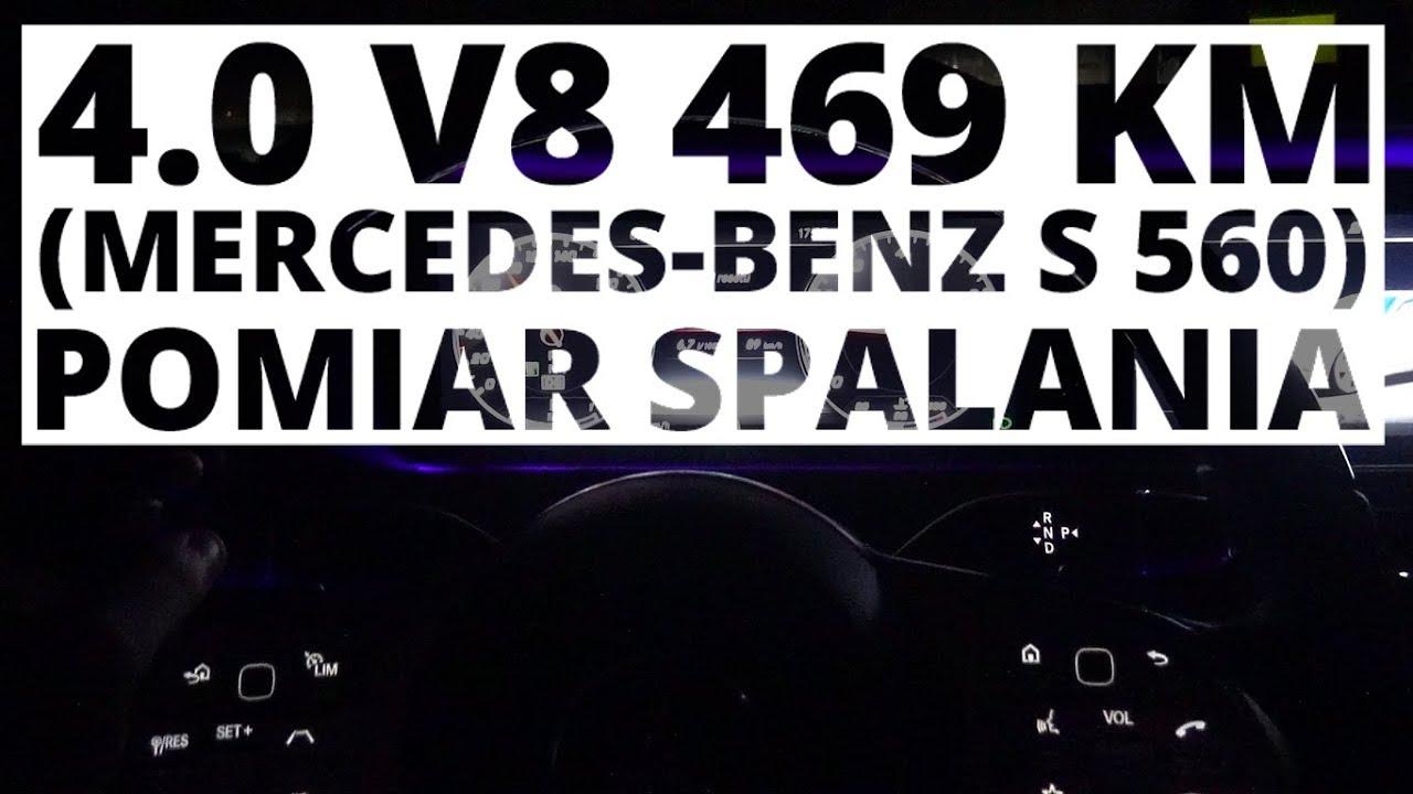 Mercedes-Benz S560 4.0 V8 469 KM (AT) – pomiar zużycia paliwa