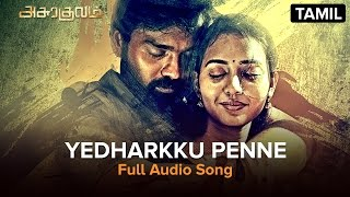 Yedharkku Penne | Full Audio Song | Asurakulam