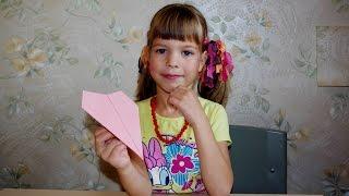 Как сделать самолет из бумаги своими руками? Оригами для начинающих! Бумажный самолетик.