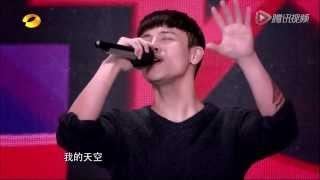 中國最強音 ~ 讓人驚訝天籟的好聲音 《天空》 thumbnail