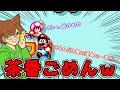 【スーパーマリオメーカー2#151】マリオと一緒に茶番劇してみたw【Super Mario Maker 2】ゆっくり実況プレイ