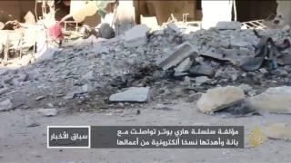 بانة العابد تروي واقع حلب وطفولتها المحاصرة بالموت