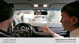видео Hyundai Solaris - продажа Хендай Солярис 2018, новый Солярис от официального дилера в Москве
