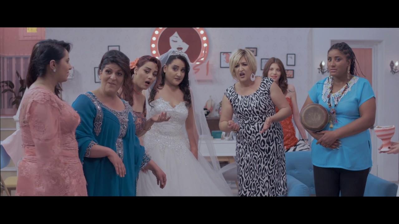 Download سيتكوم الحجامة - الحلقة الثالثة :  العرس