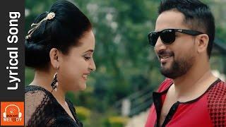 आखा लाई के दोश  Lyrical Video- New Nepali Movie RADHA Ft. Jiwan Luitel, Sanchita Luitel