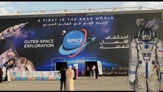 Riyadh Season Space discovery