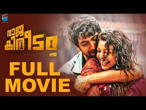 Raja Kireedam Malayalam Full Movie | Rana...