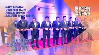 아시아나 몽골 울란바토르 운항 시작