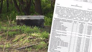 Площадка-призрак: в Рязани выясняют обстоятельства «исчезновения» игрового комплекса за 5 млн рублей