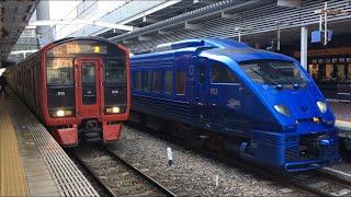 【そにっく】883系 特急 ソニック@博多駅
