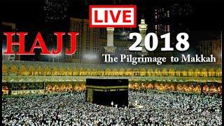 Hajj live 2018 Makaah Tawaf of Khana Kaba,,2018 Makkah Islamic Videos