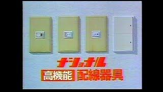 メモ※ 1985年10月 録画:National NV-350 (SP)ノーマルトラックモノラ...