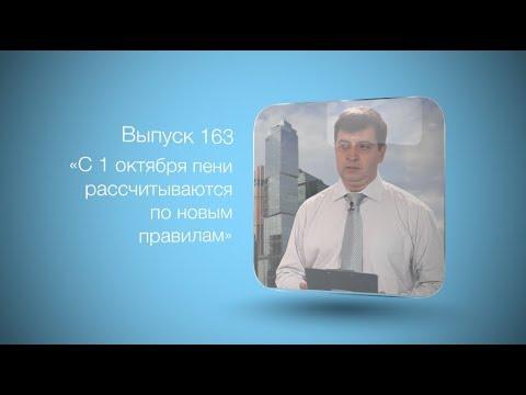 ГК РФ, Статья 114, Создание унитарного предприятия и его уставный .