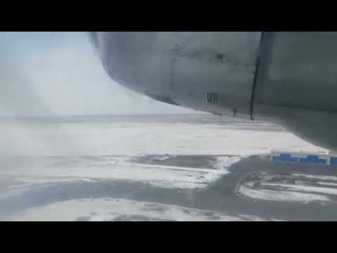 SCAT Antonov 24: Astana to Petropawl on UP-AN424