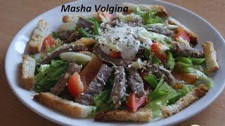 Салат из говядины и сладкого перца  Пошаговый рецепт с фото