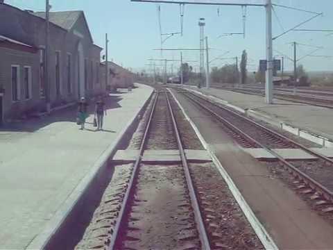 Отправление со станции Купянск Узловой