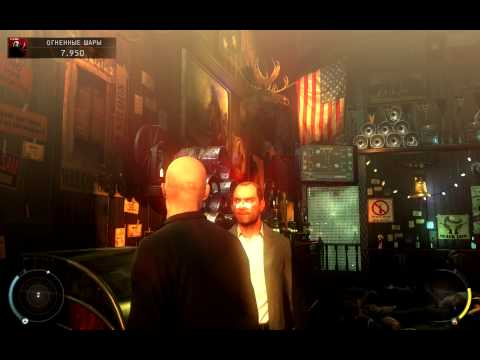 Hitman Absolution - what is the name of this song???