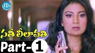 Sathi Leelavathi Full Movie Part 1    Shilpa Shetty, Manoj Bajpai    Anu Malik