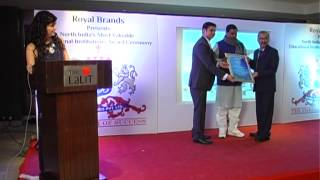 Royal Brands Award 2015: PIET SCHOOL MOST UPCOMING INTERNATIONAL SCHOOL IN NORTH INDIA