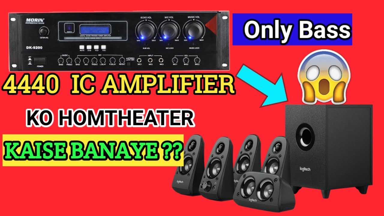 How to get only bass 4440 IC kit // 4440 Amplifier convert into