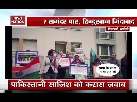 'Papa Ke Saath Panga Mat Lo': Indian Woman Slams Pakistan In Germany