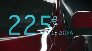 AUTOGAS TSOPELOGIANNIS SPECIAL OFFER TVC MAR19
