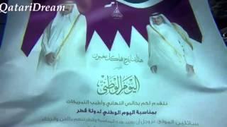 بمناسبه اليوم الوطني. 18  قطر 2015. احتفال تحت ماء البحر