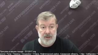 ПЛОХИЕ НОВОСТИ с Вячеславом Мальцевым 7 марта 2017 в 21.00