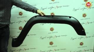 Расширители колесных арок с молдингами на двери Uaz Hunter - (russ-artel.ru)(Благодаря установленным защитным элементам сократится количество грязи возникающей на кузове автомобиля..., 2015-05-22T13:28:51.000Z)