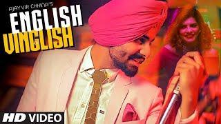 English Vinglish: Ajayvir Chhina (Full Song) | Soul Makers | Latest Punjabi Songs 2018