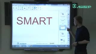 Ориентирование SMART Board 480(Как настроить к работе интерактивную доску SMART Board SB480., 2014-04-15T12:21:52.000Z)