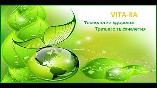 видео  Восстановление природной антибактериальной защиты