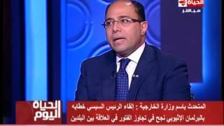الخارجية: العلاقات بين مصر والسعودية تاريخية واستراتيجية.. «فيديو»