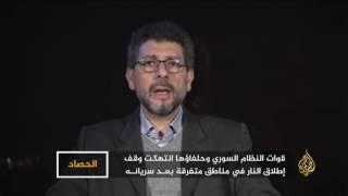 الحصاد- سوريا.. عودة شعارات الثورة