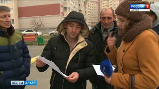 Более десятка человек из Алтайского края стали жертвами обмана при найме на работу