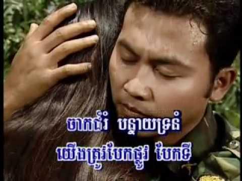 Udaw Mian Jey