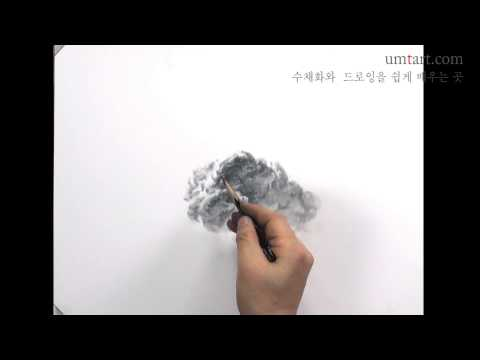 how-to-draw-the-cloud-with-pencil-by-um-kyungho