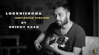Gambar cover Lokkhi Sona(Rupkotha)by Hridoy khan..New song 2018