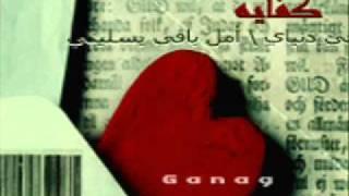 YouTube - قصيدة حزن بصوت بنت يبكي.flv