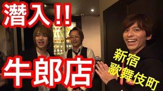 光是歌舞伎町的牛郎店就能影響日本經濟!?