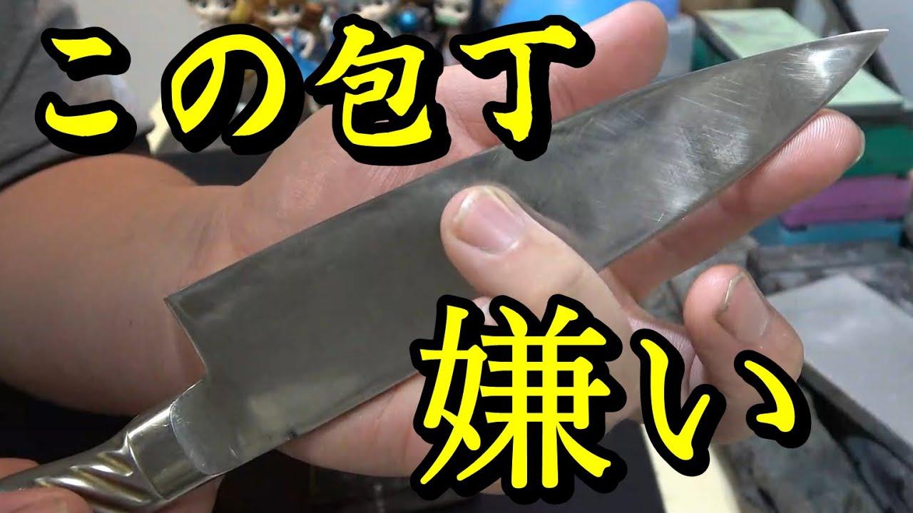 一番研ぐのが嫌いな包丁が届きました【包丁研ぎ】【刃の黒幕】Knife sharpening