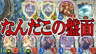 【アディショナル】盤面だけで体力60?!ぶっ飛んでる妖精竜VS進化ロイヤル【シ…