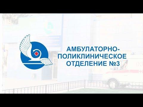"""Елена Ханамирова, заведующий АПО №3 КДЦ """"Здоровье"""""""