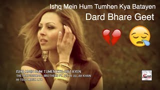 ISHQ MAIN HUM TUMEN KYA BATAYEN - THE PROFESSIONAL BROTHERS FT. ATTA ULLAH KHAN - OFFICIAL HD VIDEO
