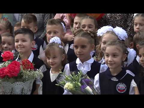 lgikvideo: торжественная линейка в УВК «Новое поколение»