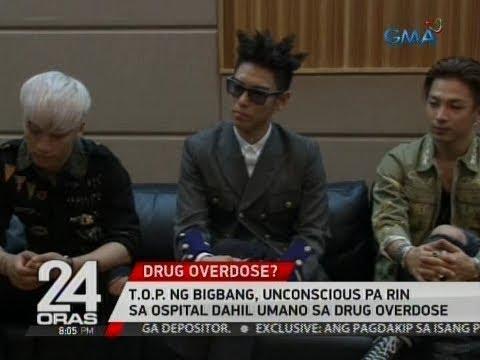 24 Oras: T.O.P. ng Bigbang, unconscious pa rin sa ospital dahil umano sa drug overdose